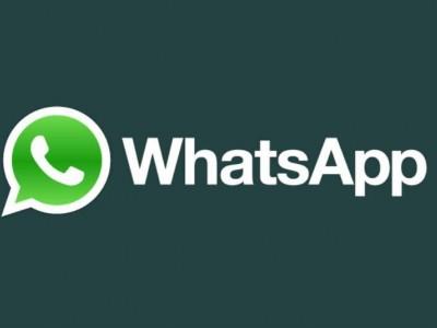 Un troyano en las entrañas de WhatsApp